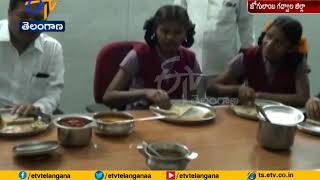 Collector Rajath Kumar Spends a Night at Govt Hostel | at Gattu | Gadwal District