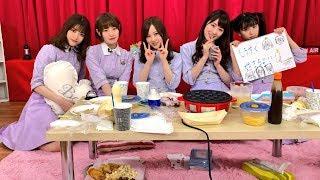 「生のアイドルが好き」5周年SP ゲスト乃木坂46 出演者 松村沙友里 中田...
