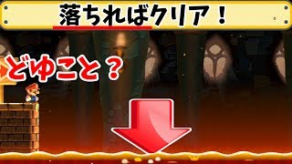 バグなのか・・・ thumbnail