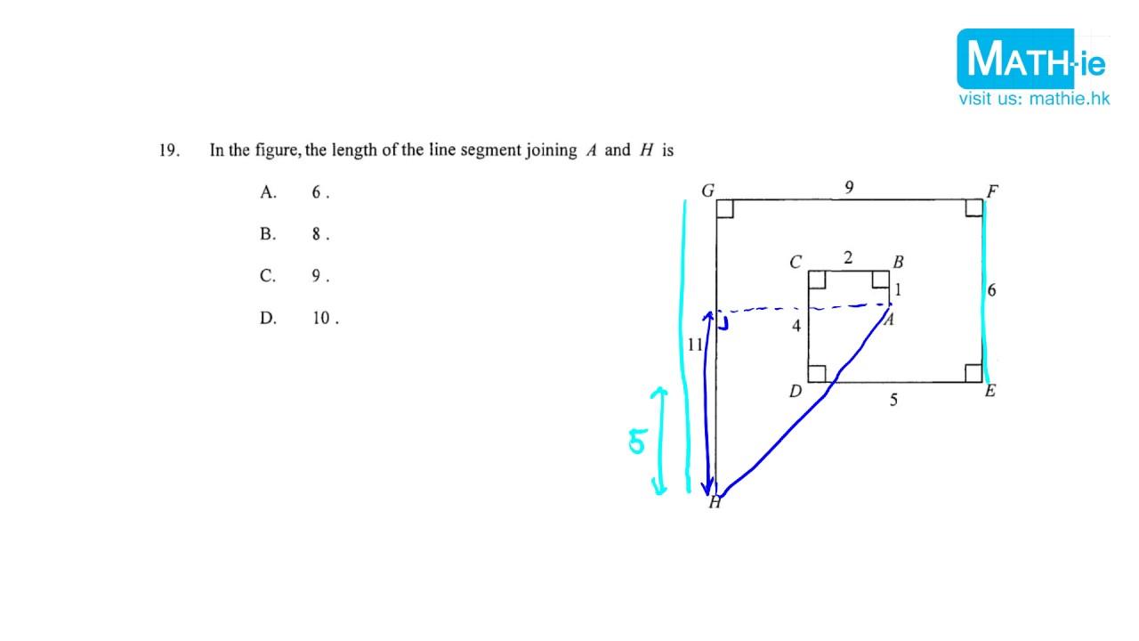 2017 DSE Maths Paper 2 MC q19 - YouTube
