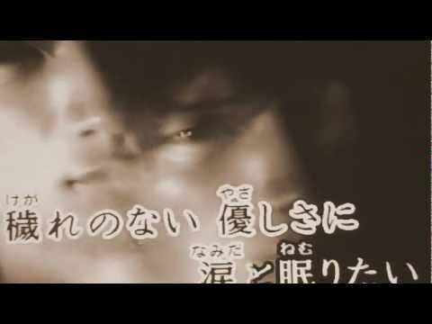 DIR EN GREY CONCEIVED SORROW -KARAOKE cover-