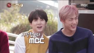 Video [CUT] Section TV BTS - Suga's Sense download MP3, 3GP, MP4, WEBM, AVI, FLV November 2017
