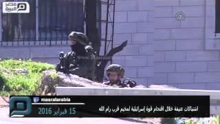 مصر العربية | اشتباكات عنيفة خلال اقتحام قوة إسرائيلية لمخيم قرب رام الله