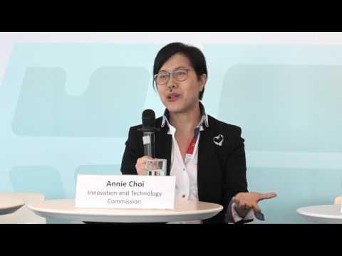 HKVCA Hong Kong Venture Capital Forum 2017 - 10 July 2017