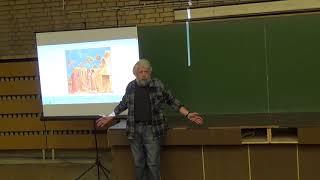 Лекция №1 - История искусств (часть 2)