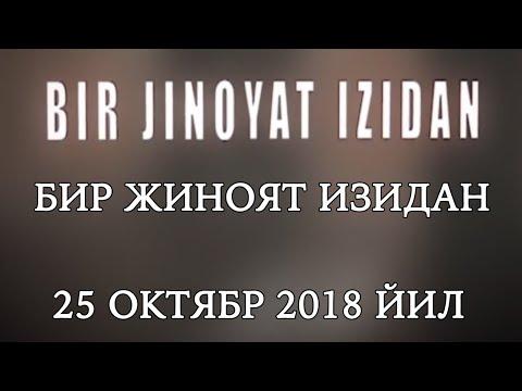 ochko-yutub-saroy-zhavohiri-serial-uzbek-tilida-hamma-kismi-penisu
