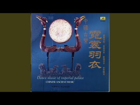 Three Tang Melodies - Yi Pin Nong, Xi Jiang Yue, and Changsha Nuyin