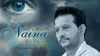 Pani Davinder Kohinoor Latest Punjabi Songs 2019 Official Video Song New Punjabi Songs 2019