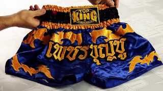 Short Muay Top King Azul e Dourado