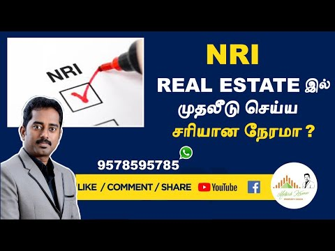 Right time to invest in real estate for NRI | Dollar appreciation | investment in real estate|Tamil|