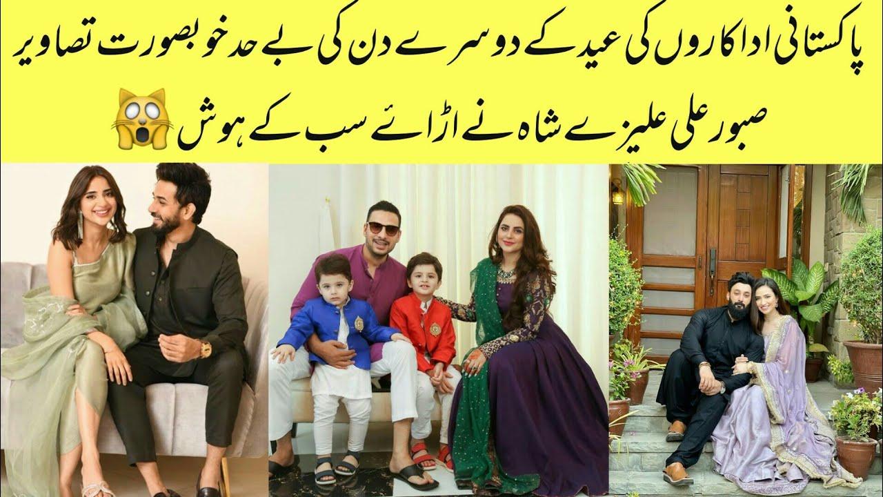 Top 10 Pakistani Celebrities At Second Day Of Eid Ul fitar 2021#Alizeyshah#Sajalali