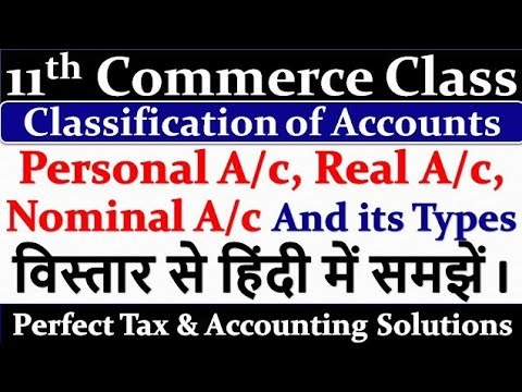 Types of Accounts | Personal Account | Real Account | Nominal Account | Classification of Accounts