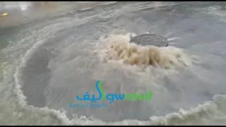 فيضانات بعض مناهل المياه في العاصمة عمان