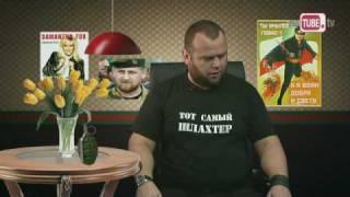 Вадим Шлахтер обучающие видео-уроки новый урок www.natube.ru