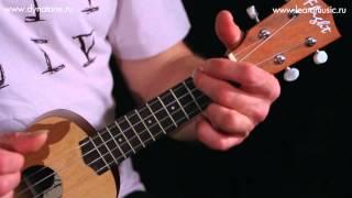 Видео урок: как играть песню All My Loving - The Beatles на укулеле (Тональность C)