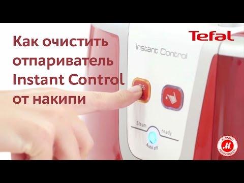 Видеоинструкция: как очистить отпариватель от накипи