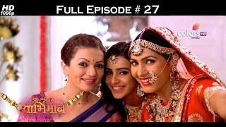 Ek Shringaar Swabhiman - 24th January 2017 - एक श्रृंगार स्वाभिमान - Full Episode (HD)