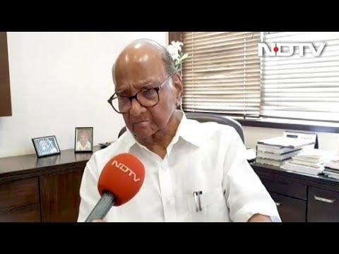 EVM को लेकर भड़के NCP चीफ शरद पवार