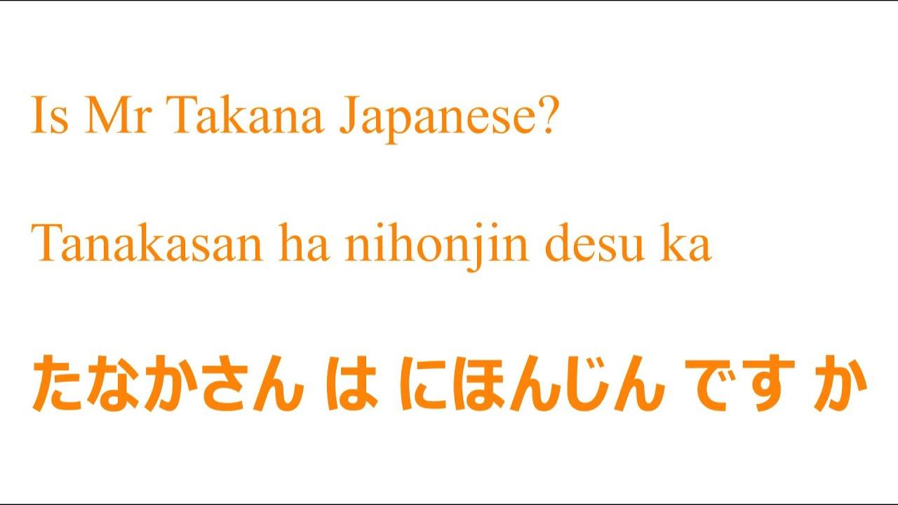 Interrogative Words And Interrogative Sentence In Japanese