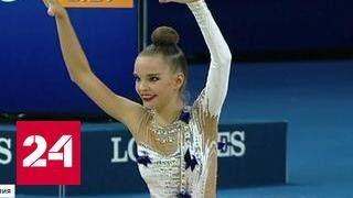 Сестры Аверины завоевали золото и серебро, несмотря на травмы