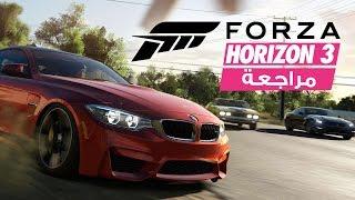 مراجعة فورزا هورايزن 3 | Forza Horizon 3