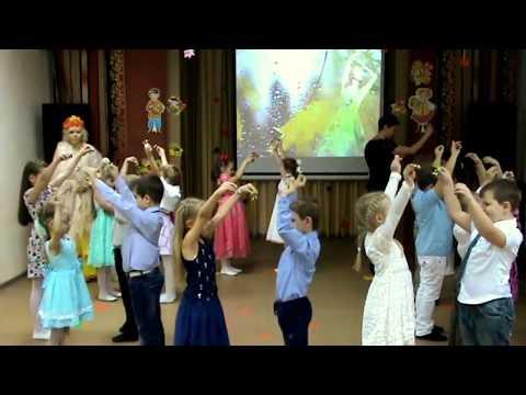 Танец на Осенний бал Видео Смотреть онлайн
