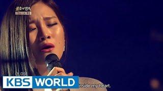 Son SeungYeon - You