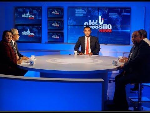 قضية صابر العجيلي و عماد عاشور : مع الضيوف كمال بوجاه و قيس البلطاجي.