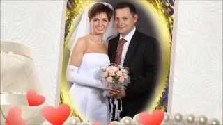 Поздравление с юбилеем свадьбы дочери (Чернов В.С.)