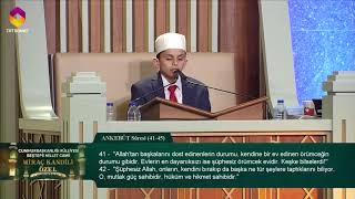 Çocuk Hafız'dan Muhteşem Kur'an Tilaveti | Ankebut 41-45