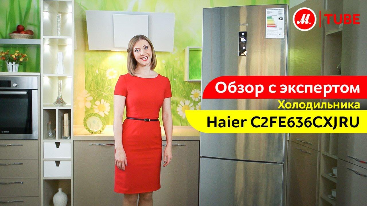 Холодильник ATLANT ХМ 4524 190 ND. Звездная пыль. - YouTube