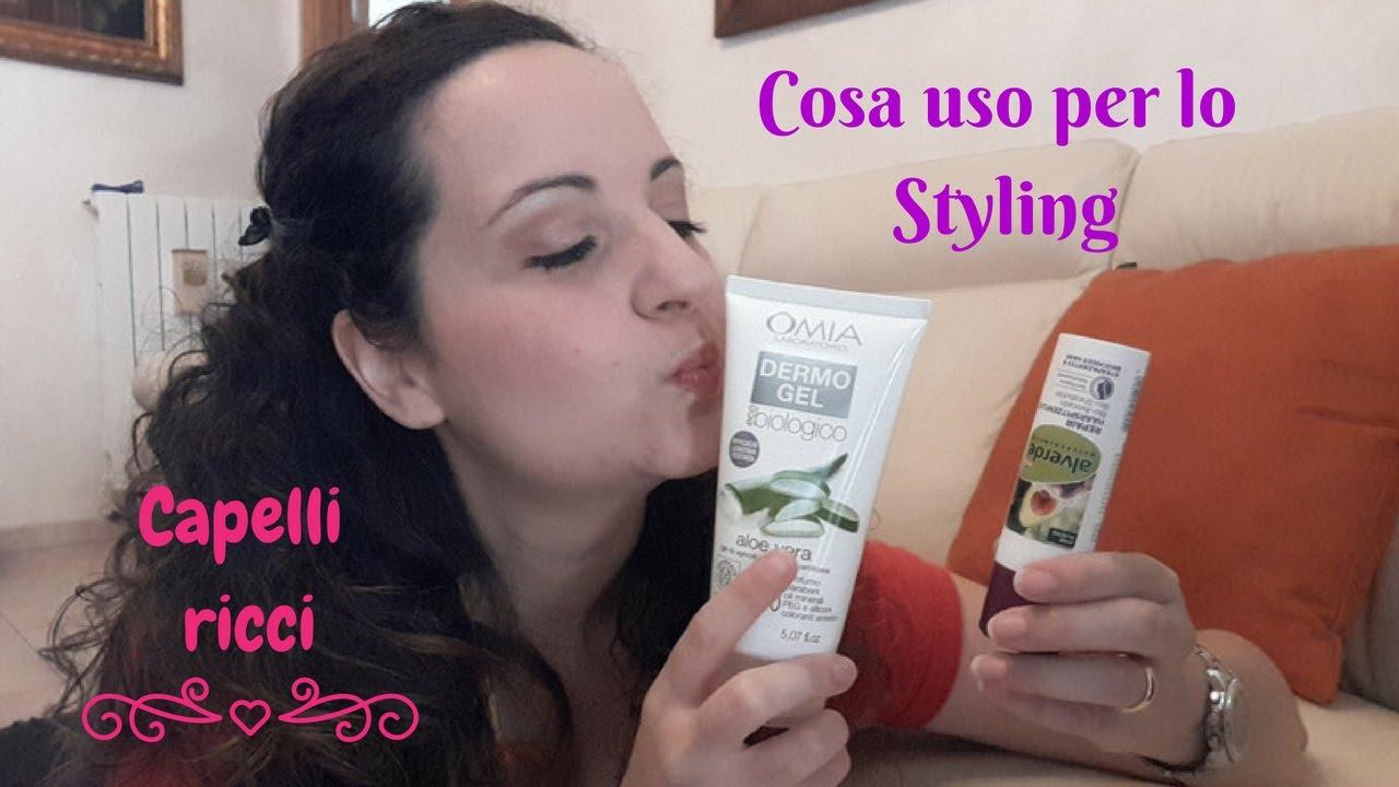 Prodotti Per Lo Styling Capelli Ricci Youtube