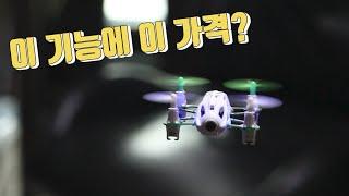 [ENG] 카메라에 모니터달린 드론이 겨우 이 가격??…