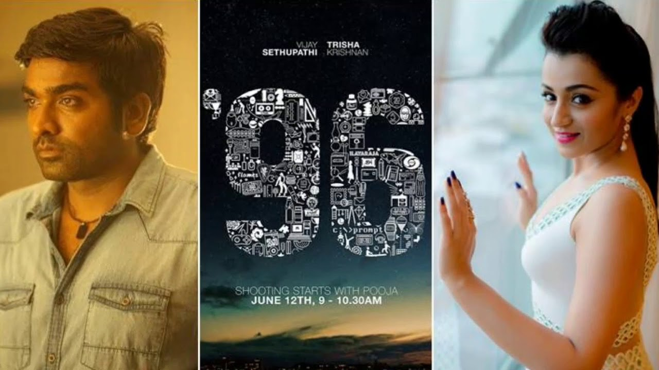 96 TAMIL MOVIE OFFICIAL TRAILER