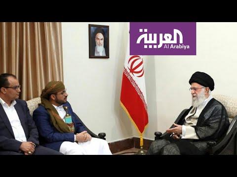 نشرة الرابعة | الحوثي يعين سفيرا له في طهران.. والشرعية تندد.  - نشر قبل 2 ساعة