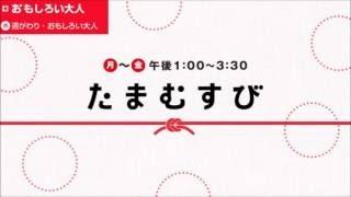 博多華丸さんの「はなまるスーパーマーケット」。 今回は「マンガ初心者...