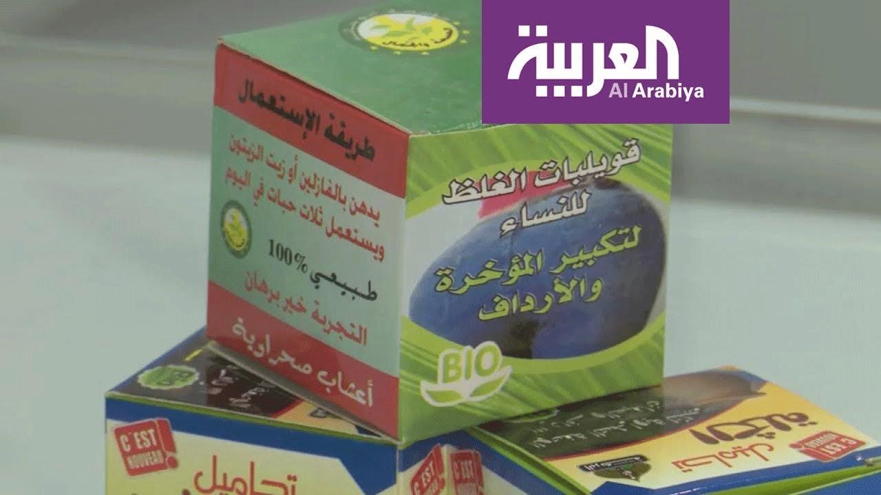 حبوب تكبير الأرداف في المغرب خطيرة Youtube
