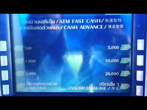 ATM.wmv