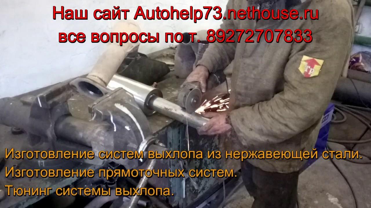 МАЗДА 6  гв 2008  Двс 2 0 Ремонт катализатора