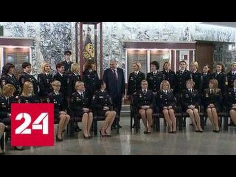 видео: Глава МВД Колокольцев поздравил прекрасную половину коллектива российской полиции