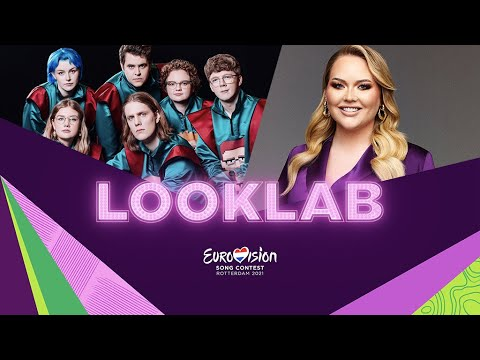 LookLab Daði & Gagnamagnið ? Iceland ?? with NikkieTutorials