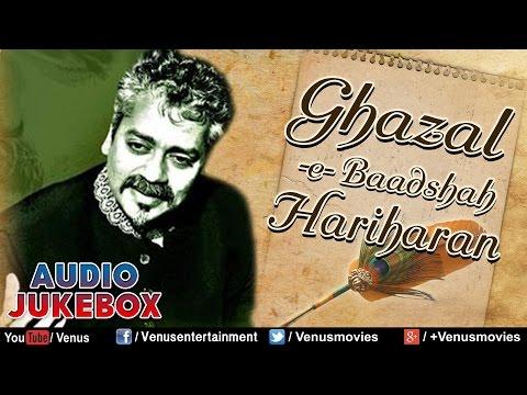 Ghazal-e- Baadshah ~ Hariharan : Best Ghazals Collection || Audio Jukebox