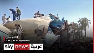 عمر حسانين: الحادث أشبه بالكارثة #مصر