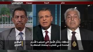 الواقع العربي-الأمم المتحدة وقضايا العرب.. 70 عاما من الفشل