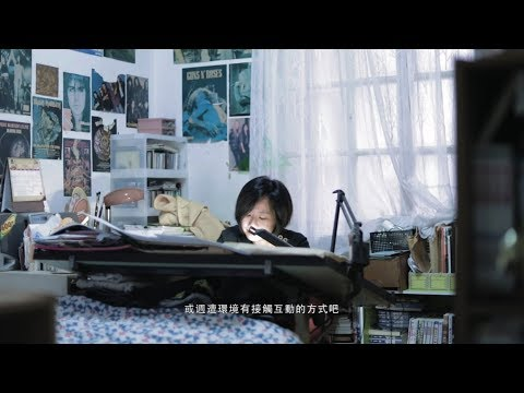 2018 Angouleme International Comics Festival Taiwan Pavilion: SALLY (ENG sub.)