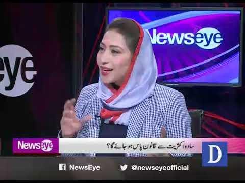 NewsEye with Meher Abbasi - Thursday 28th November 2019