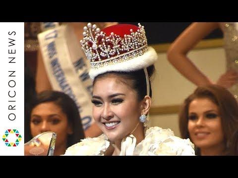 「ミス・インターナショナル」頂点にインドネシア代表21歳、ケビン・リリアナさん 2017ミス・インターナショナル世界大会