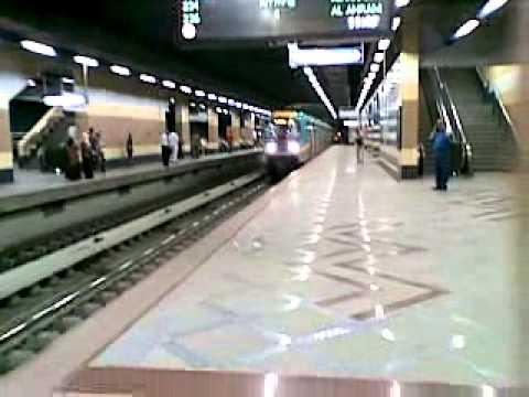 Cairo Metro Line 3 ABASIA station مترو خط مصر الجديدة