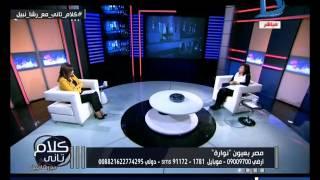 كلام تانى| حوار المخرجة هالة خليل عن واقع السينما المصرية الحالي في ضوء تجربتها الجديدة فيلم نوارة