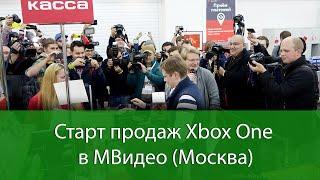 видео В России стартовали продажи Xbox One